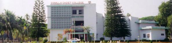 Comilla Cadet College